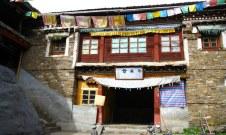 gongga-monastery